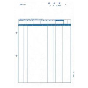 ピーシーエー PA1311-1F 請求書品名版(請) PA1311-1F|hobipoke
