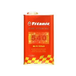 Titanic(チタニック) Hi-Vi チタンオイル 5W-40 1L TG-M1L hobipoke
