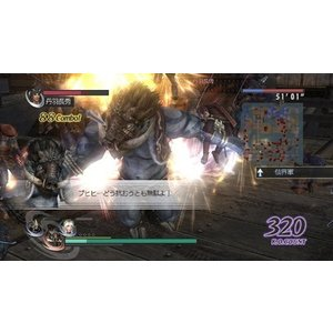 無双OROCHI Z - PS3 hobipoke