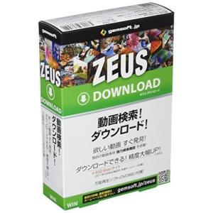 ZEUS DOWNLOAD ダウンロード万能~動画検索・ダウンロード | ボックス版 | Win対応|hobipoke