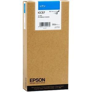 エプソン  26.8cm13.1cm6.3cm 739.37g