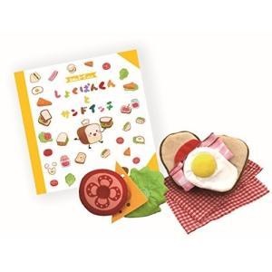 エド・インター しょくぱんくんとサンドイッチ|hobipoke