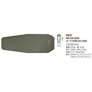 ニーモイクイップメント(NEMO) サイズ:幅51cm×長さ160cm厚 さ:2.5cm重 量:45...
