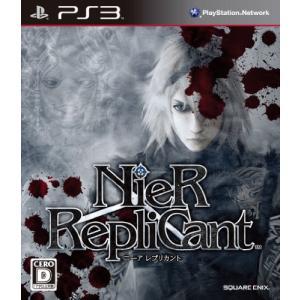 ニーア レプリカント(特典なし) - PS3 hobipoke
