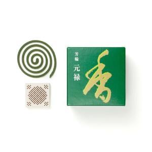 松栄堂のお香 芳輪元禄 渦巻型10枚入 うてな角型付 #210321 hobipoke