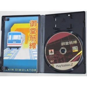 Train Simulator 御堂筋線|hobipoke