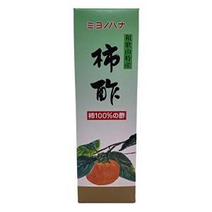 柿酢 720ml|hobipoke