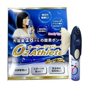 酸素で【元気】をチャージする★O2アスリート ケータイ酸素 hobipoke