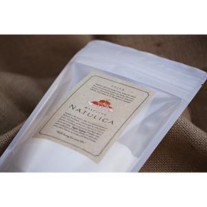 食べるケイソウ土 NATULICA120 スーパーセドナ・ナチュリカ120g|hobipoke