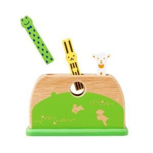 森の遊び道具シリーズ まねしてぴょんぴょん|hobipoke