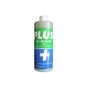 高性能オイルシーリング剤 PLUS91 プラス91ミニボトル 160ml hobipoke