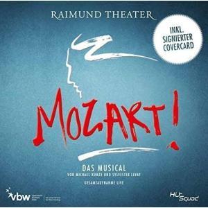 MOZART!-DAS MUSICAL|hobipoke