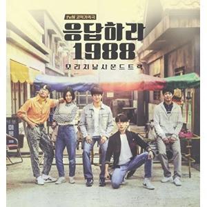 応答せよ1988 韓国ドラマOST Vol.1 (tvN) (韓国盤)|hobipoke