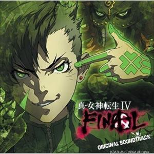 真・女神転生IV FINAL オリジナル・サウンドトラック|hobipoke