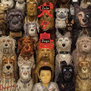 Ost: Isle of Dogs|hobipoke