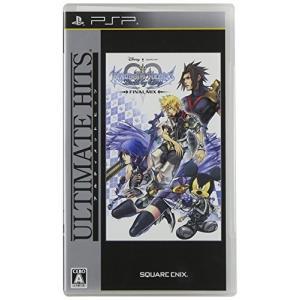 アルティメット ヒッツ キングダム ハーツ バース バイ スリープ ファイナル ミックス - PSP hobipoke