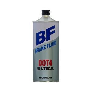 Honda(ホンダ) ブレーキフルード ウルトラ BF DOT4 1L 08203-99931 [HTRC3] hobipoke