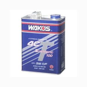 ワコーズ 4CT-S40 フォーシーティーS 5W40 カーメーカー認証エンジンオイル E360 1...