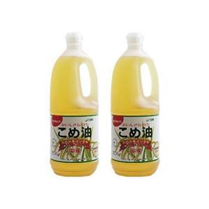 築野食品 こめ油 1500g×2本の関連商品10