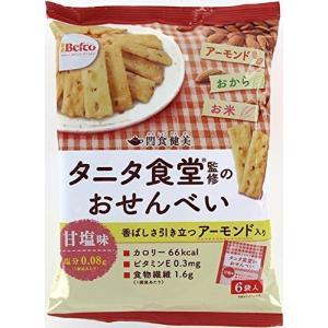 栗山米菓 原材料:米(米国産、国産)、乾燥おから(大豆を含む)、砂糖、植物油脂、アーモンド、エリスリ...