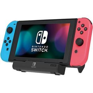 【Nintendo Switch対応】ポータブルUSBハブスタンド for Nintendo Switch (テーブルモード専用)|hobipoke