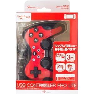 Switch用 USBコントローラPro Lite (レッド)|hobipoke