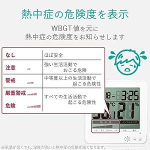 ELECOM(エレコム) 保証期間:6カ月本体重量(kg):0.180付属品:動作確認用単4形アルカ...