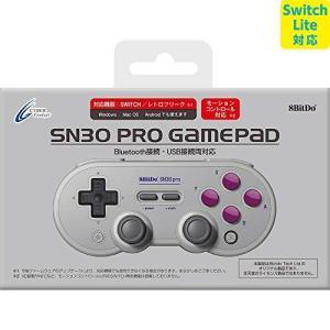 【Switch Lite / Switch / レトロフリーク対応】 8Bitdo SN30 PRO GAMEPAD - Switch|hobipoke