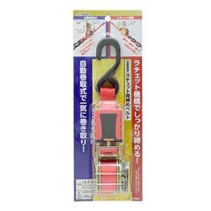 高儀(Takagi)  33.5cm12.0cm8.0cm 820.01g