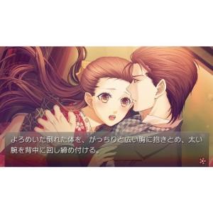蝶の毒 華の鎖~大正艶恋異聞~ - PSVita