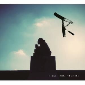 セカンドオピニオン|hobipoke