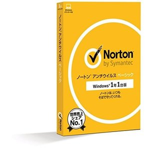 【旧商品】ノートン アンチウイルスベーシック|1年1台版|パッケージ版|Windows対応|hobipoke