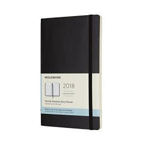Moleskine 12 Month Monthly Planner Large Black Soft Cover (5 x 8.25) hobipoke