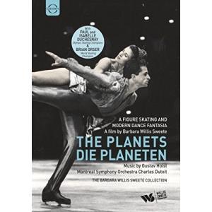 Planets - Figure Skating and Modern Dance Fantasia [DVD]