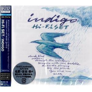 INDIGO 【Blu-spec CD2】 (タワーレコード限定盤)|hobipoke
