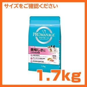 プロマネージ (PROMANAGE)  10.0cm20.0cm34.5cm 1738.01g