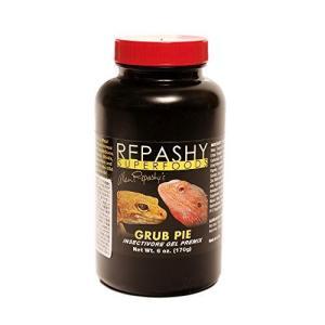 レパシー (REPASHY)  6.5cm6.5cm13.0cm 200g