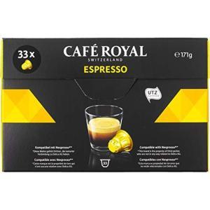 Cafe Royal  15.1cm7.6cm9.7cm 250g