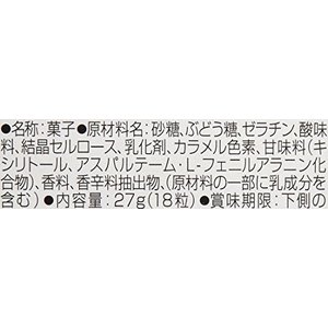明治 コーラパンチ 18粒×10個