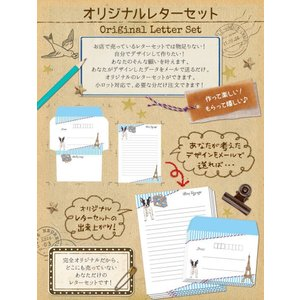 印刷 オリジナルレターセット 5パックセット 1パック封筒6枚 便箋12枚 PP袋入 ノベルティー 販促 プレゼント|hobunsha|03