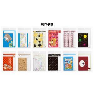 印刷 オリジナルレターセット 5パックセット 1パック封筒6枚 便箋12枚 PP袋入 ノベルティー 販促 プレゼント|hobunsha|07