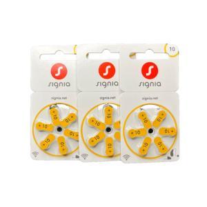 シバントス シグニア PR536 (10) 補聴器電池 黄 3パック|hochoki