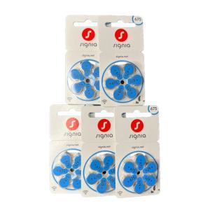 シバントス シグニア PR44 (675) 補聴器電池 青 5パック|hochoki