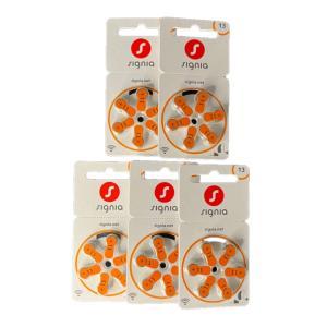 シバントス シグニア PR48 (13) 補聴器電池 オレンジ 5パック|hochoki
