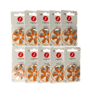 シバントス シグニア PR48 (13) 補聴器電池 オレンジ 10パック|hochoki