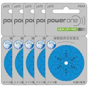 補聴器電池 パワーワン PR44(675) 5パック|hochoki