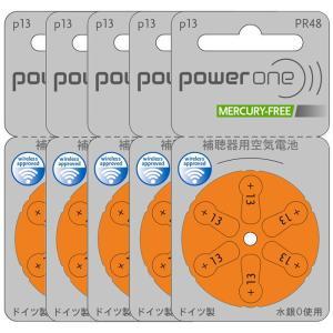 補聴器電池 パワーワン PR48(13) 5パック hochoki