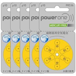 補聴器電池 パワーワン PR536(10) 5パック|hochoki