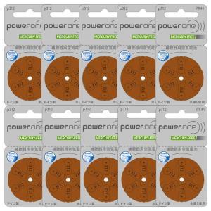 補聴器電池 パワーワン PR41(312) 10パック|hochoki