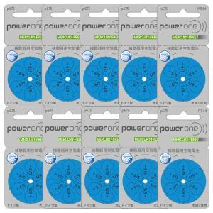 補聴器電池 パワーワン PR44(675) 10パック hochoki